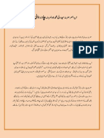 Chadar Wali Sarkar Edited