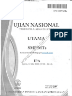 UN 2016 IPA P1 www.m4th-lab.net.pdf