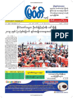Myawady Daily 21-2-2019