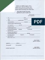 Application Form for Regular Leave.pdf