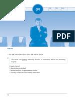 014-216매일영어1_문제.PDF