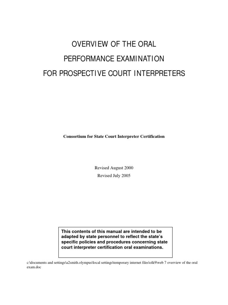 Nscs Court Interpreters Overview Of Oral Exam Language