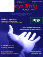 komyo magazine