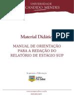994.pdf
