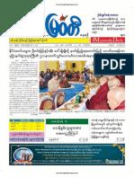 Myawady Daily 22-2-2019