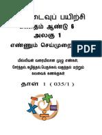 MODUL 1-PAPER 1.pdf