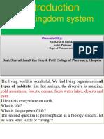 Five Kingdom System-KDB