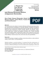 A Multivariate Model for Analyzing Crime Scene Information