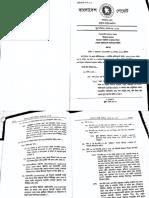 Public Procurement Regulation