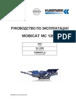 Kleemann MC 120 Z Руководство По Экспл