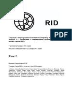 RID  2