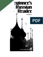 Beginners Russian Reader