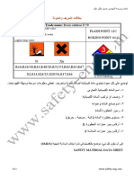 Specification Labels
