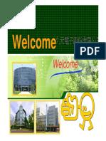 10603.pdf
