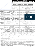 Bseb Secondary Examination Schedule 2019