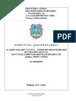 kopiri tender.pdf