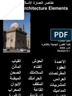 061016 Islamic Architecture Elements