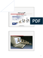 03 Zandieh Soft Computing GA