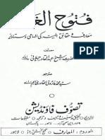 FutuhAlGhaib_text.pdf