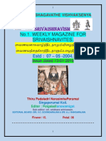 Srivaishnavism 13-01-2019