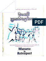 maname prathyawalokana1.pdf
