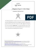 The Bayānī Obligatory Prayer for Fridays