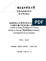 A Study on Patent Portfolios for Virtual Reality in Taiwan – Head Mounted Display and Input Device as Examples