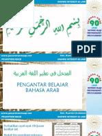PDF Nahwu Dasar 01.pdf