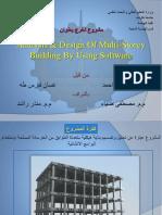 multi story building blocks.pdf