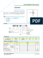 MCU产品规格书