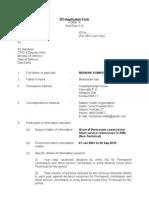 RTI Application Form