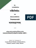 72BhaktiNirnayaAndNamaMahatmya-MangalDevSastri1937sbt