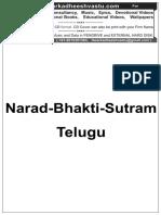 001 Narad Bhakti Sutram Telugu