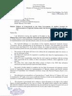 State Govt Helath Andhra Pradesh