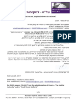 "2019-02-26 Follow-up on FOIA request (52-2017) on the Administration of Courts - ""The Judicial Authority"" and/or ""Israel Courts Authority"" // המשך לבקשת חופש המידע (52-2017) להנהלת בתי המשפט – ""הרשות השופטת"" ו/או ""רשות בתי המשפט של ישראל"" (""Israel Courts Authority"")"