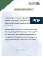 Forum Inter Des Medias,Genera Information