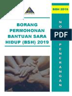 Nota Penerangan Borang Permohonan(Bsh)2019