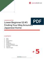 Japanese1
