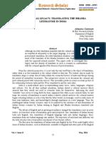 The Colonial Legacy.pdf