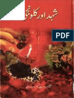 Shehad Aur Kalonji By Hakeem Rahat Naseem.pdf