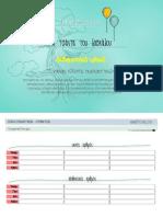 κλιση ουσιαστικών πινακας.pdf