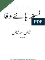 Intikhab -E- Faiz.pdf