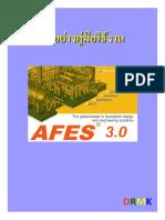 AFESManual By Monkal.pdf