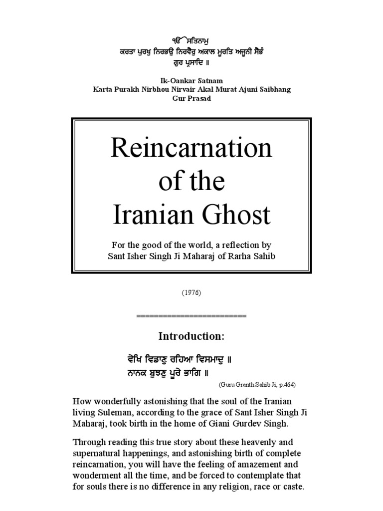 How many lives a person has, or the Orthodox response to reincarnation