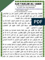Ratib Al Attas Umar Bin Abdurrahman Al Atthos