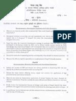 third class open 2073.1.18.19.20.pdf