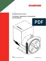 A041C239_UC_RUS(1).pdf
