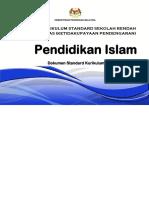 18 DSKP KSSR Pendidikan Khas Ketidakupayaan Pendengaran Tahun 1 Pendidikan Islam 06122016