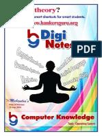 Digi Notes 19-01-2016 Computer New