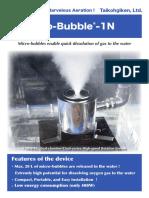 Eco Bubble 1N 2018E